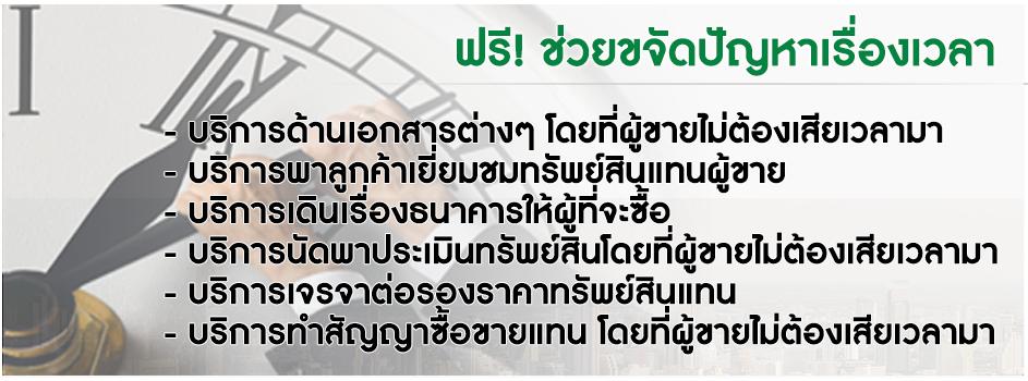 banner_seller4