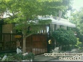 บ้านเดี่ยว 2 ชั้น ม.ไรมอนด์ พาร์ค  อ.บางพลี