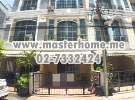 ทาวน์โฮม 3 ชั้น บ้านกลางเมือง สวนหลวง กทม