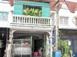 ทาวน์เฮ้าส์ 2 ชั้น ม.รุ่งทรัพย์ ซ.สามัคคี34 เมืองนนทบุรี