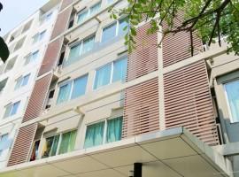 คอนโดเอสเปซอโศก-รัชดา อาคารเอ ชั้น4 ถ.อโศก-ดินแดง เขตดินแดง
